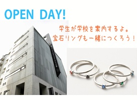 OPEN DAY!