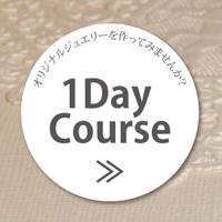 《1Day コース》 10~12月開催!