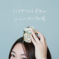 グランフロント大阪 展示販売会のお知らせ